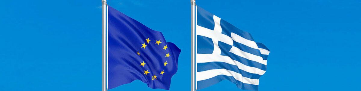 Greece Schengen