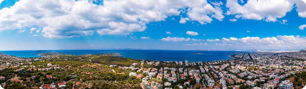 Greek Residency Athens View